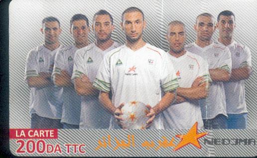 Nedjema : Equipe nationale 3