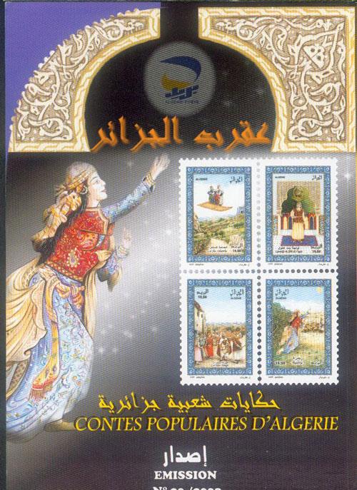 Emission N° 20/2009 Contes populaires d'Algérie 3