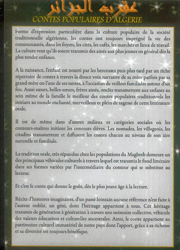 Emission N° 20/2009 Contes populaires d'Algérie 6