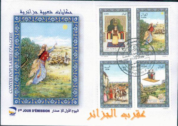 Emission N° 20/2009 Contes populaires d'Algérie 7