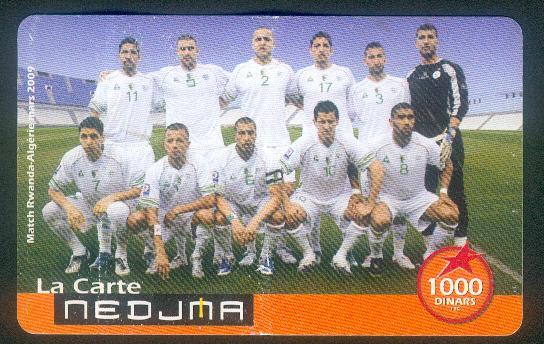 صور ونجوم فريق المنتخب الوطني Nej2