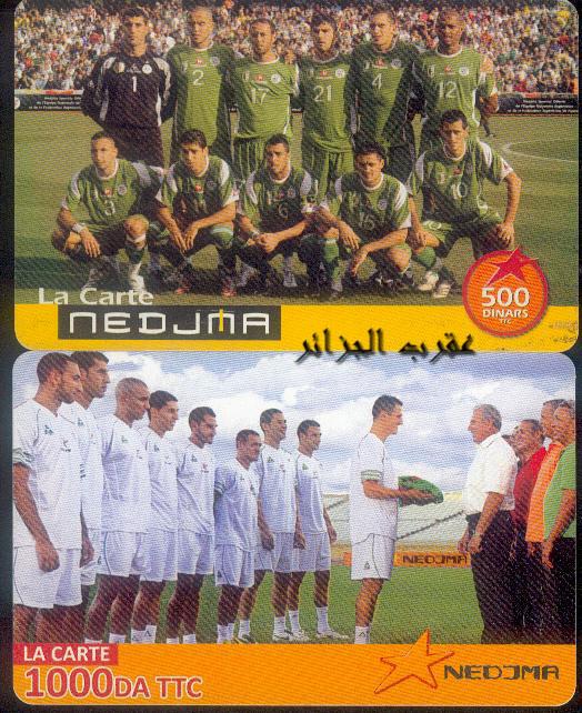 Nedjema : Equipe nationale 1