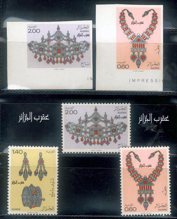 les bijoux à travers des timbres arabes Dz2