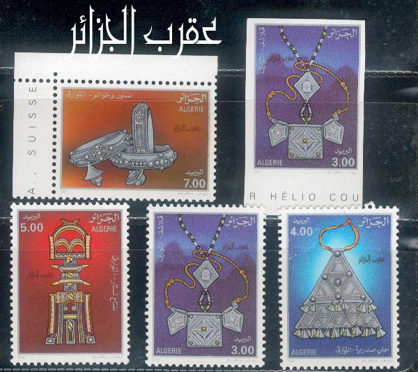 les bijoux à travers des timbres arabes Dz5
