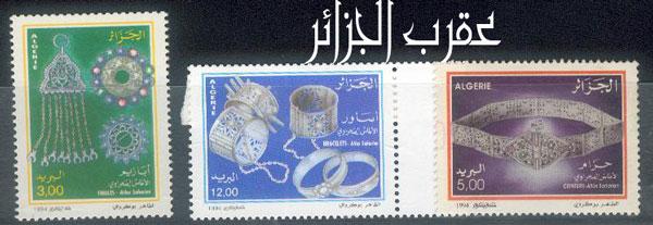 les bijoux à travers des timbres arabes Dz6