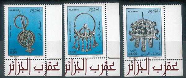 les bijoux à travers des timbres arabes Dz7