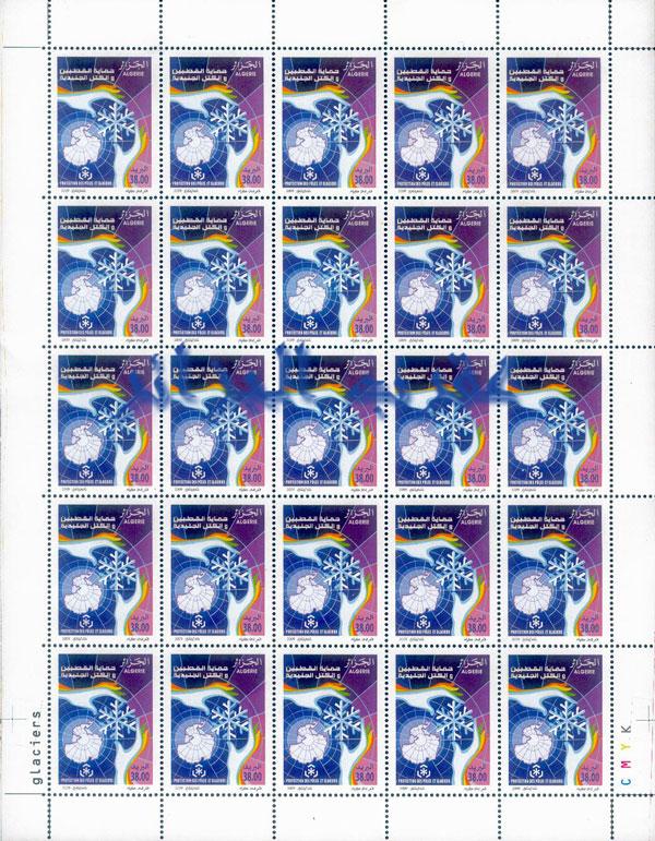 04/2009 PROTECTION DES POLES ET DES GLACIERS Sheet