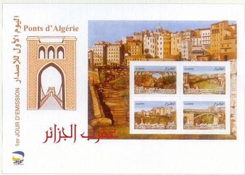 Emission Ponts d'Algerie Fdc1