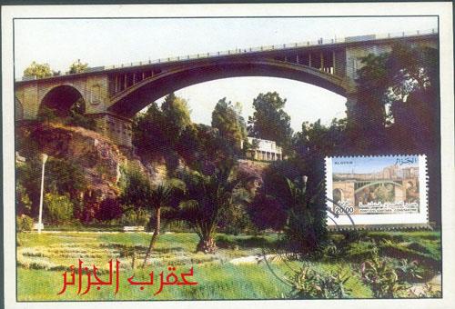 Emission Ponts d'Algerie Max1
