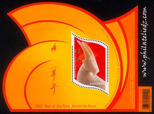 Années Lunaires Chinoises 3