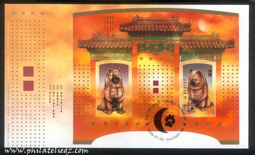 Années Lunaires Chinoises 4
