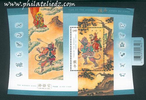 Années Lunaires Chinoises 5